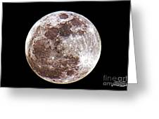 Super Moon 2012 Greeting Card