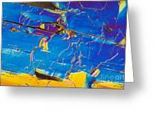 Superconductor Crystal Greeting Card