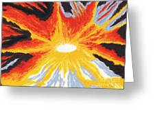 Supernova Greeting Card