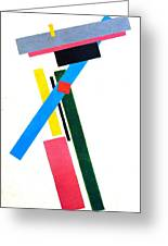 Suprematism Greeting Card
