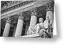 Supreme Court Building 18 Greeting Card
