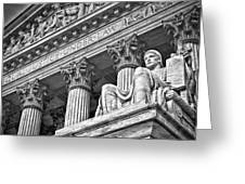 Supreme Court Building 20 Greeting Card