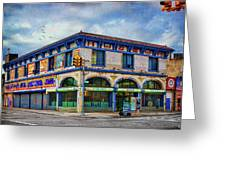 Surf Avenue Museum Greeting Card
