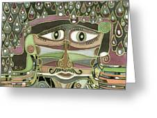 Surprize Drops Surrealistic Green Brown Face With  Liquid Drops Large Eyes Mustache  Greeting Card