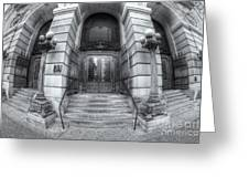 Surrogate's Courthouse II Greeting Card