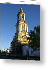 Suzdal 25 Greeting Card