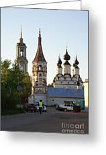 Suzdal 29 Greeting Card