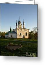 Suzdal 32 Greeting Card