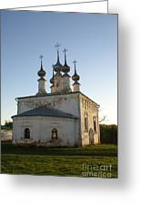Suzdal 33 Greeting Card