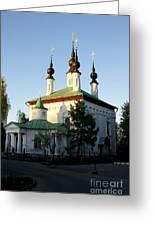 Suzdal 41 Greeting Card