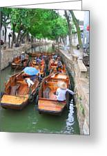 Suzhou Canal Traffic Jam Greeting Card