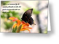 Swallowtail Card Greeting Card