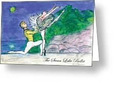 Swan Lake Ballet Greeting Card by Marie Loh