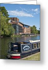 Swan Theatre  Greeting Card