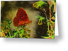 Sweet Afternoon Breeze Greeting Card