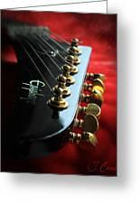 Sweet Guitar Greeting Card