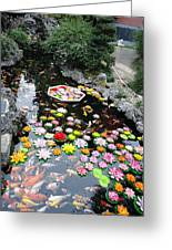 Swimming In The Pond Greeting Card