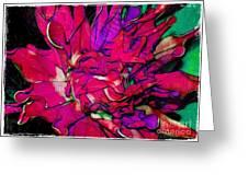 Swirly Fabric Flower Greeting Card