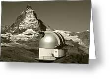 Switzerland - Matterhorn Greeting Card
