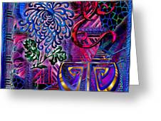 Symagery 12 Greeting Card by Kenneth Armand Johnson