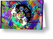 Symagery 3 Greeting Card by Kenneth Armand Johnson