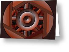 Symmetrica 217 Greeting Card