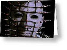 Syringe Head Greeting Card