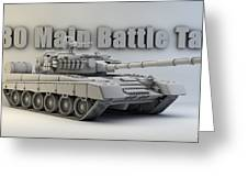 T-80 Main Battle Tank Greeting Card