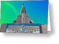 Tabernacle Dream 1 Greeting Card