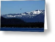 Tahoe Parasailing Greeting Card