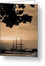 Tall Ship Gorch Fock Greeting Card