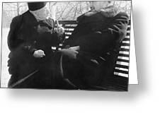 Tamm And Kurchatov, Soviet Physicists Greeting Card