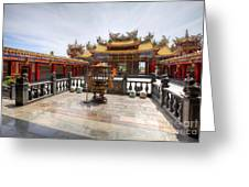 Taoist Temple 2 Greeting Card