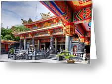 Taoist Temple 3 Greeting Card