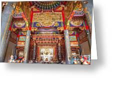Taoist Temple 6 Greeting Card