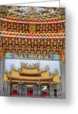Taoist Temple 8 Greeting Card