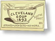 Tariff League Postcard, 1906 Greeting Card
