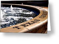 Tcu Frog Fountain Greeting Card
