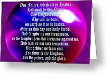 Teach Us To Pray Greeting Card