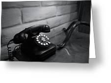 Telecommunications Greeting Card