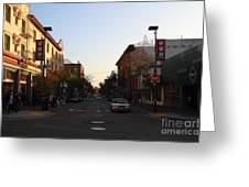 Telegraph Avenue At Bancroft Way In Berkeley California  . 7d10174 Greeting Card