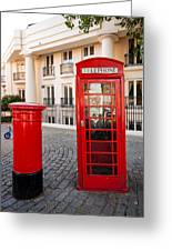 Telephone And Post Box Greeting Card