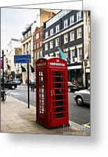 Telephone Box In London Greeting Card by Elena Elisseeva