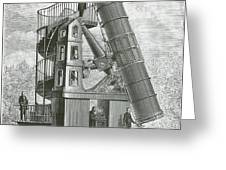 Telescope At The Paris Obervatory Greeting Card