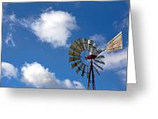 Temecula Wine Country Windmill Greeting Card