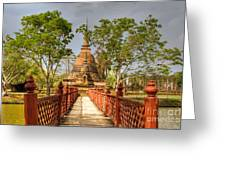 Temple Bridge Greeting Card