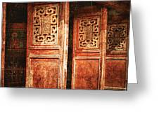 Temple Door Greeting Card