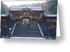 Temple Entrance Greeting Card