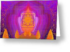 Temple Of The Inner Flame 2012 Greeting Card