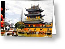 Temple Pagoda Zhujiajiao - Shanghai China Greeting Card